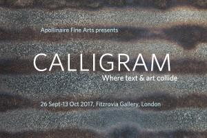 Calligram_homepage