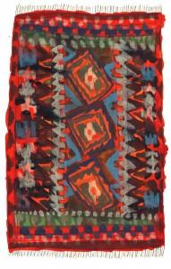 yoshiko-phillips-rug-from-afghanistan-2016